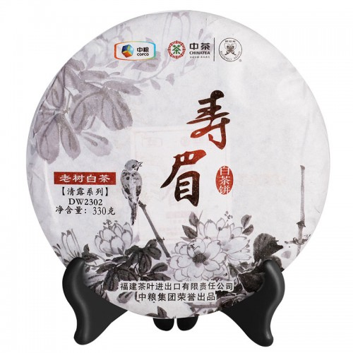 """Чжун Ча """"Брови Долголетия"""" Белый Чай 330г"""