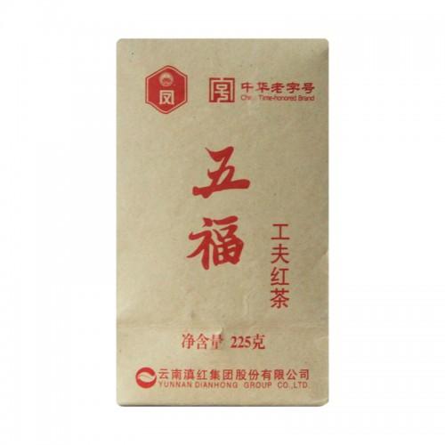 """Фэн Пай """"Полное Счастье"""" Красный Чай 225гр."""