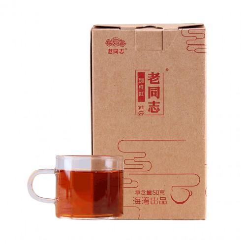 """Хайвань """"Особый Красный"""" Красный Чай 50г"""