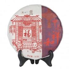 """Чжун Ча """"Гармония"""" Шен Пуэр 357г"""