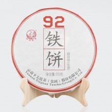 """Сягуань 92 Те Бин Шен Пуэр (""""92 Железный Блин"""") 357г"""