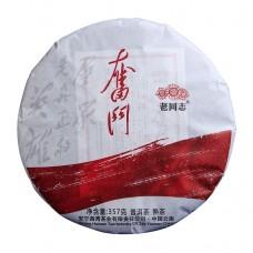 Хайвань Фэнь Доу Шу Пуэр (357г)
