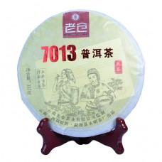 Лао Цан 7013 (357г)