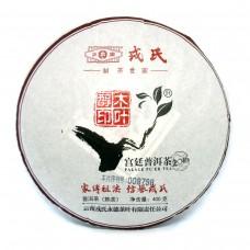 Менку Му Е Чунь Шу Пуэр (400г)