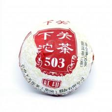 Сягуань Красная Печать 503 (Шен Пуэр Туоча) 100г