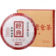 """Юнь Хэ """"Чай со Старого Склада"""" 125г"""