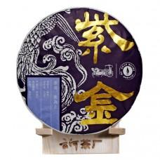 """Юнь Хэ """"Червонное Золото"""" 357г"""