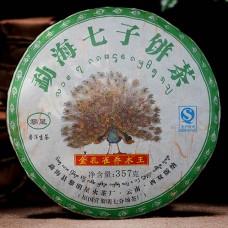 Золотой Павлин (Шен Пуэр) (357г)
