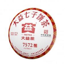 Менхай Даи 7572 (357г)