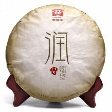 Менхай Даи Run Pin (Сырой Пуэр) (357г)