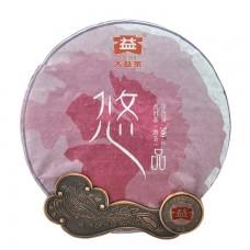 Менхай Даи You Pin (Cдержанный) 300г